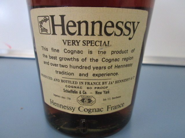 How Much Is An Unopened Bottle Of 1972 Vs Hennessy Cognac