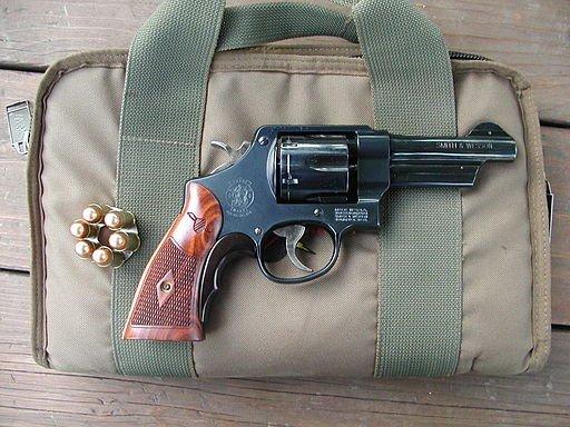 Smith & Wesson Serial Number Prefixes | Gun Values Board