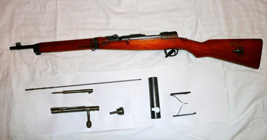 Arisaka Type 38 Cavalry Carbine Series 2 | Gun Values Board