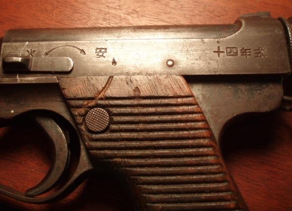 Dating Nambu pistoler